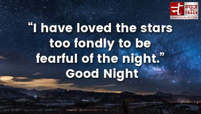 Top 10 Beautiful Good Night Wishes with QUOTES and IMAGES