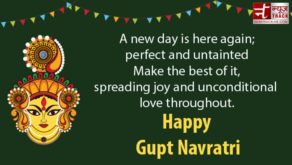 Best Devotion Wishes, Quotes, Status For Gupt Navratri