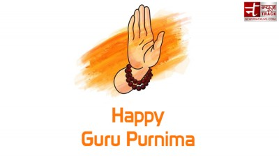 Guru Purnima Quotes: When all paths are closed, Guru shows a new path