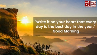 Share these beautiful Good Morning quotes to your loved ones