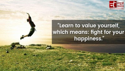 Make your day more joyful with these happiness quotes