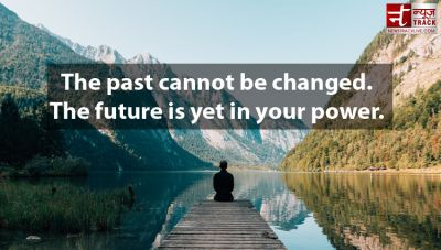 Best Inspirational Motivational Quotes In English