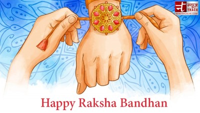 Share these delightful quotes on this RakshaBhandhan