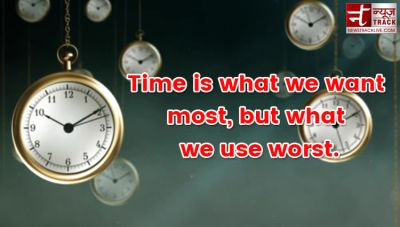 20 Most Inspiring Quotes and Saying About Time