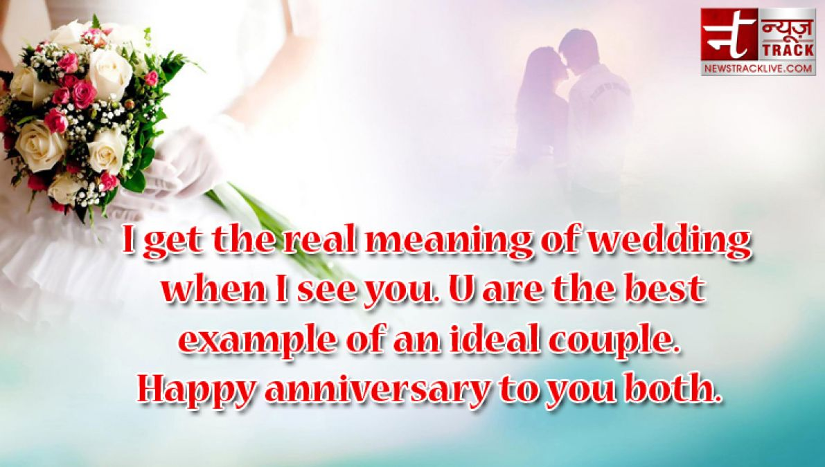 Marriage Congratulations Wedding Anniversary Quotes And Wishes Newstrack English 1