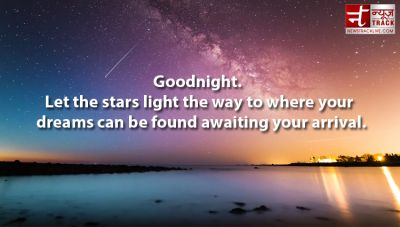 Goodnight Quotes Pictures, Photos, Images In English