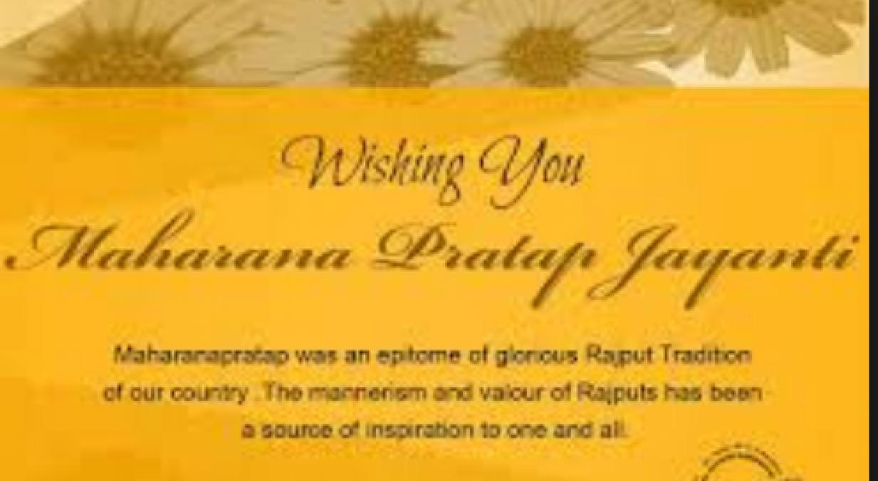 Maharana Pratap Jayanti 2019 Greeting messages