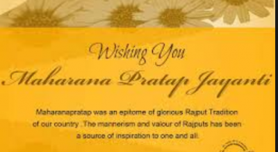 Maharana Pratap Jayanti 2019 Greeting messages