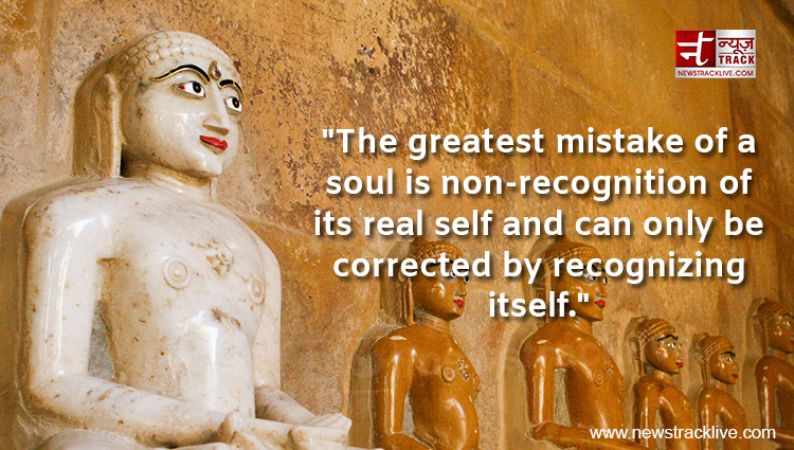The greatest mistake of a soul