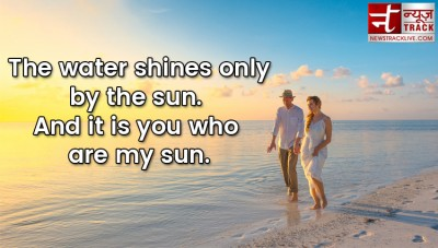 Make your love stronger and happy with these lovely quotes