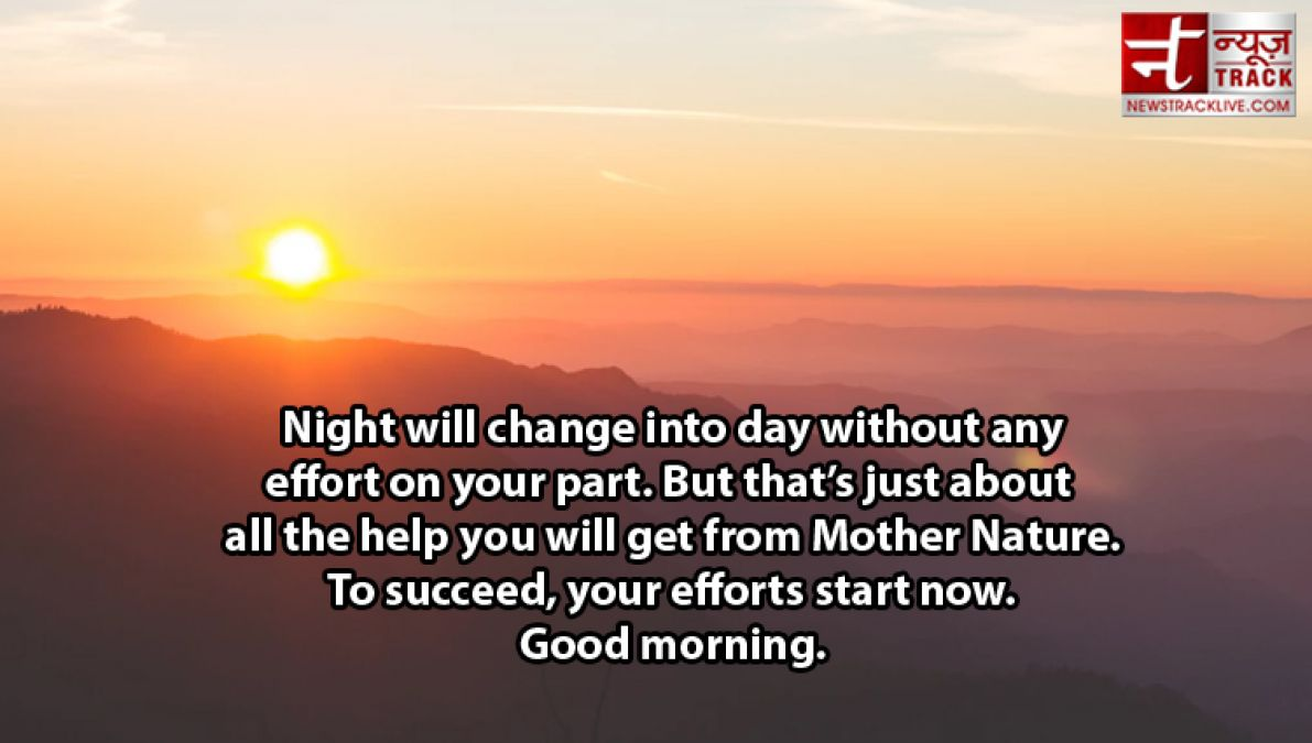 Best Inspirational and Motivational quotes for Good Morning