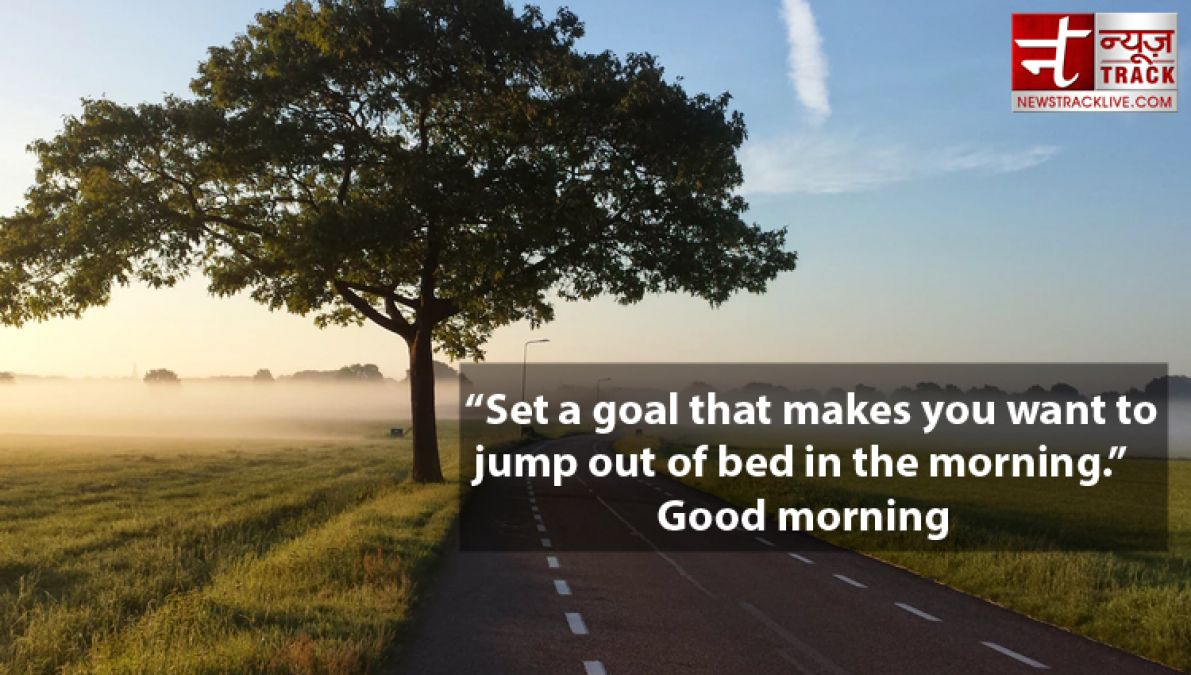 Top 10 Inspirational Good Morning Quotes With Beautiful Images