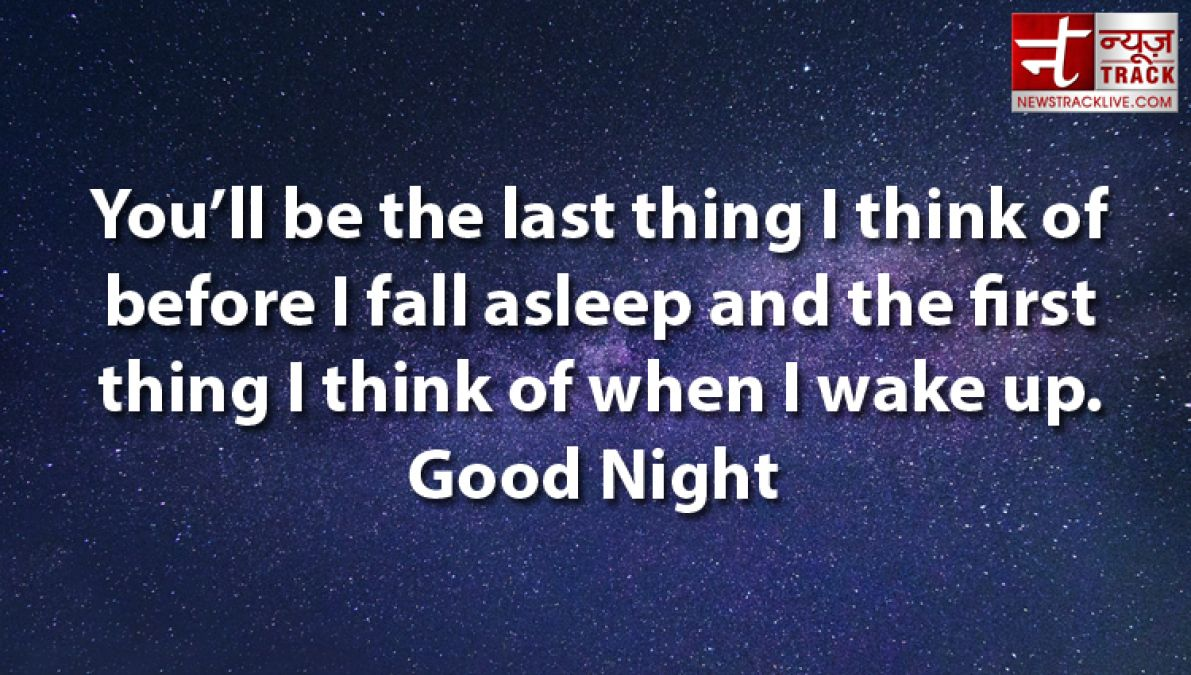 Wish Good Night To Your Friends With These Wishes