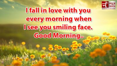 Best Good Morning Wishes For your Loving One's