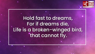 Quotes on Dreams: Before your dreams come true, you have to dream