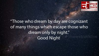 Good Night Messages, thoughts, quotes