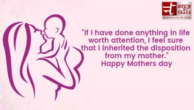 Share these wonderful quotes to your mom on this mothers day