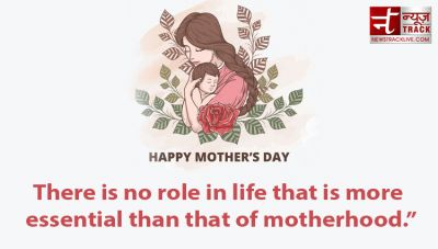 Mothers Day Pictures, Photos, and Images for Whatsapp, Facebook