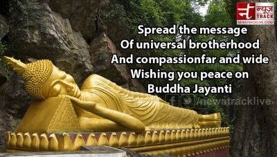 Top 15 Best Budda Jayanti Wishes, images: Fill your mind with compassion. -Lord Buddha