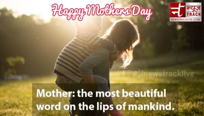 Mothers Day Special 2019:- Mothers Day images, Wishes, thoughts in English