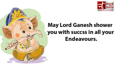 Lord Ganesha Quotes  for Whats app & FB in English