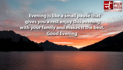 Extreme GOOD EVENING QUOTES : INSPIRATION MOTIVATION THOUGHT