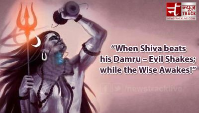 LORD SHIVA DEVOTIONAL INSPIRATION AND MOTIVATION QUOTES