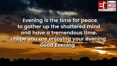 Give good evening greetings to your loved ones with these beautiful pictures