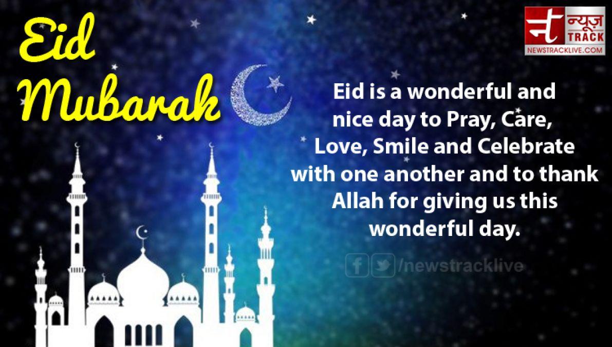 Eid Mubarak Shayari, SMS, Wishes,Messages 2019 1 | News Track