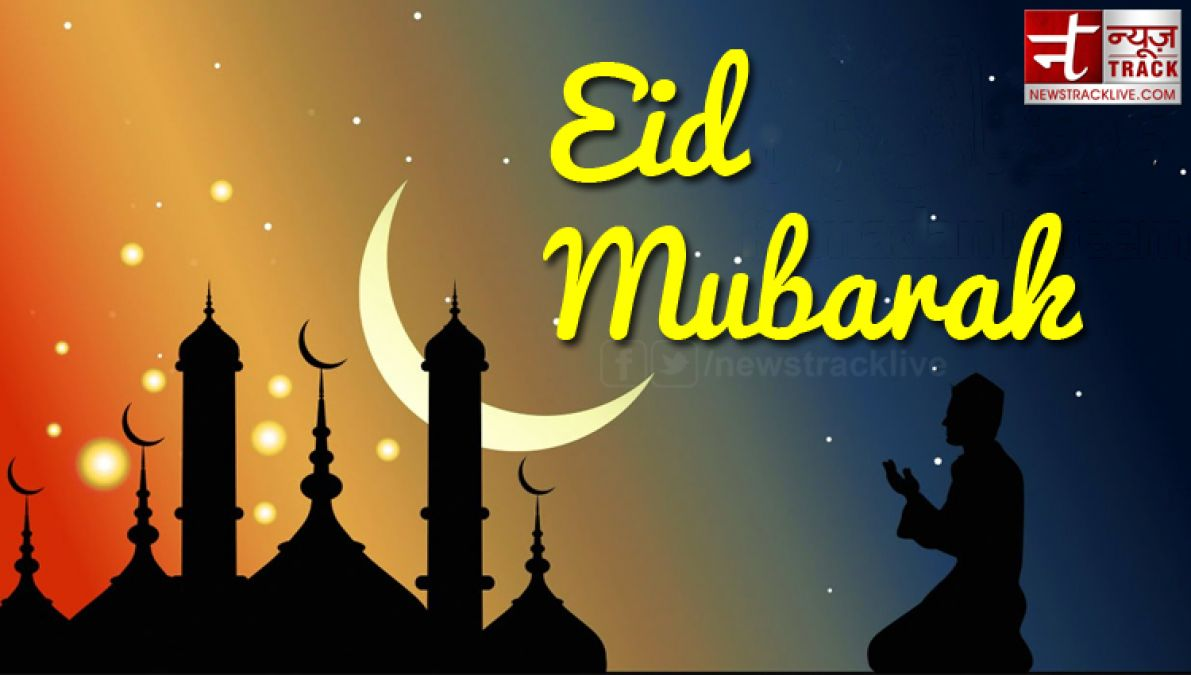 Eid SMS messages, wishes & greetings SMS for Eid-ul-Fitr