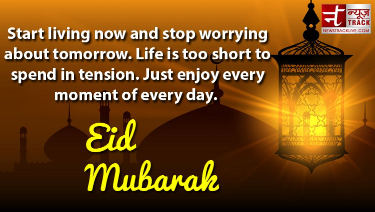 Eid ul-Fitr 2019: EID Mubarak Wishes, Messages & Whatsapp