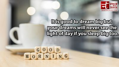 Inspiration Motivation Good Morning Quotes, SMS, Wishes And Status