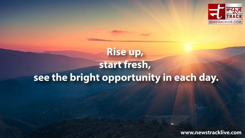 the bright opportunity in each day