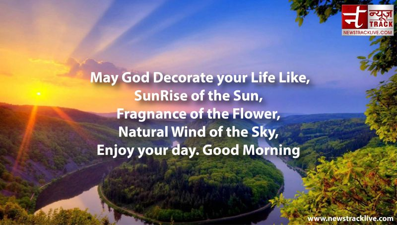 May God Decorate your Life Like