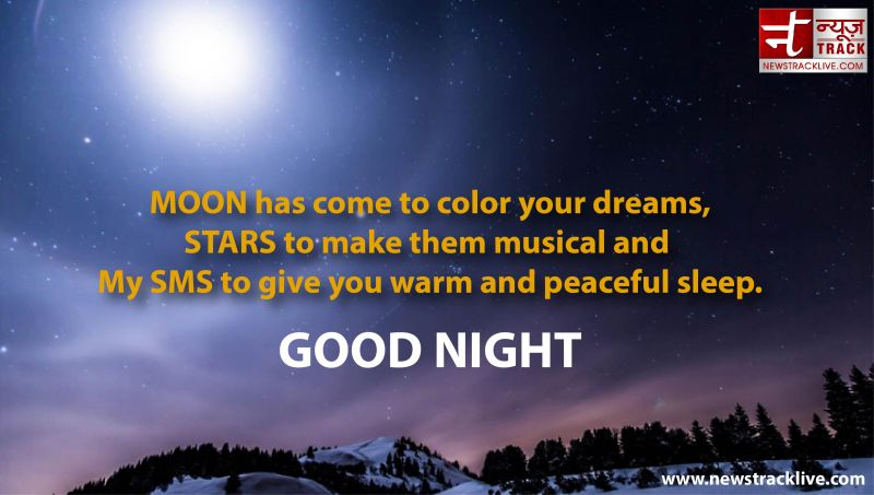 MOON has come to color your dreams