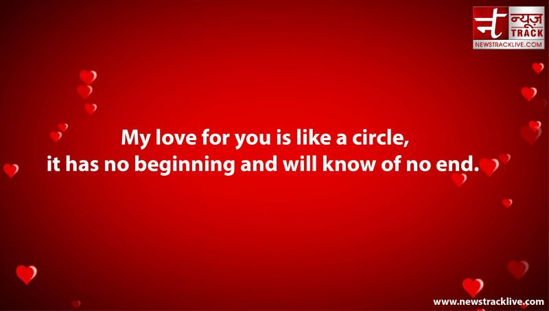 My love for you is like a circle