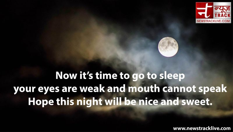 Hope this night will be nice and sweet