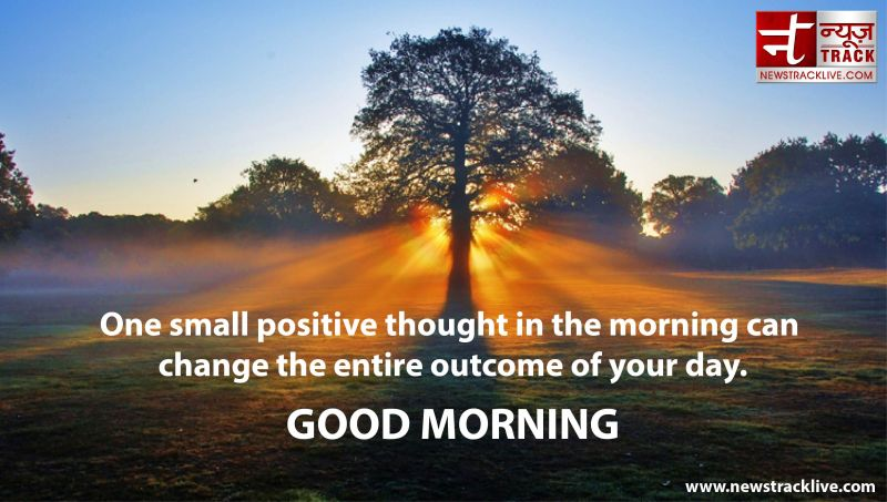 One small positive thought in the morning can change the entire outcome of your day