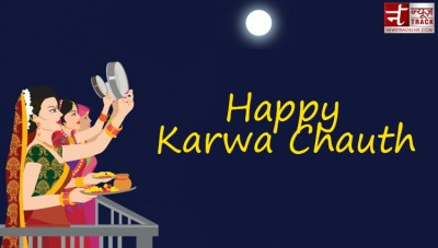 KARWA CHAUTH 2020: On this festival share these lovely images and sms to your loved one