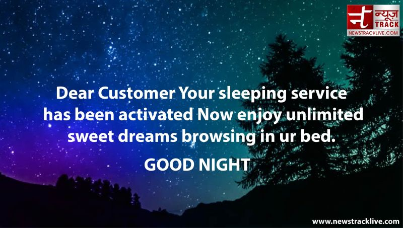 Dear Customer Your sleeping service has been activated