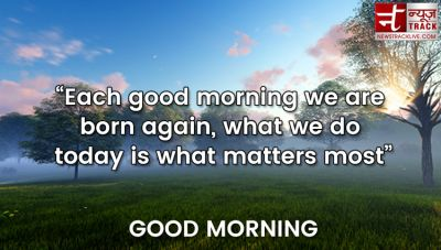 10 inspiring good morning wishes to start your day