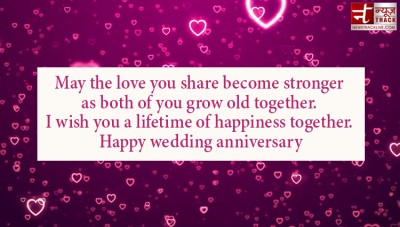 Top 20 wedding anniversary wishes to be shared with loved ones