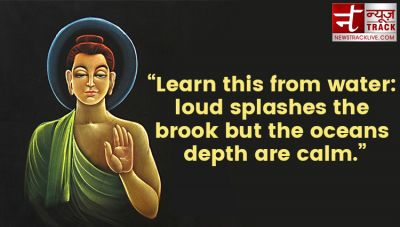 10 famous Buddha quotes on life, spirituality and peace