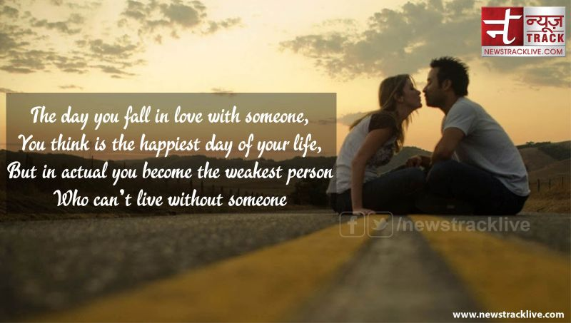 The day you fall in love with someone