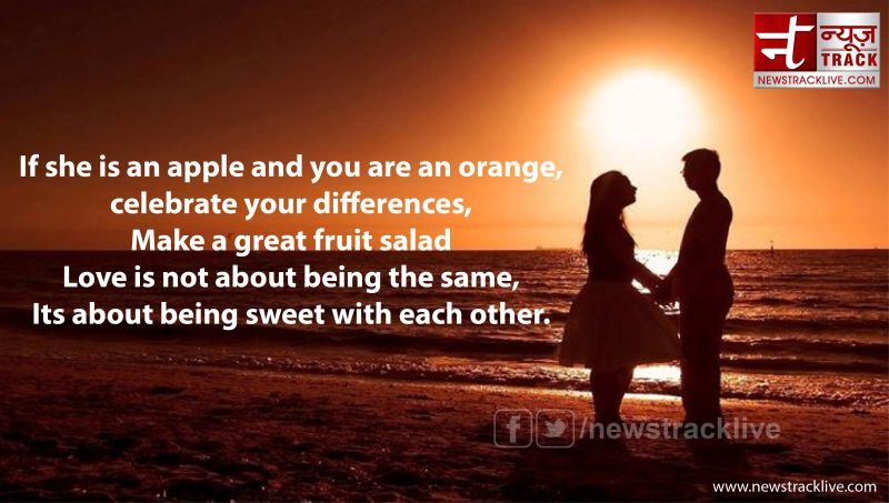 If she is an apple and you are an orange