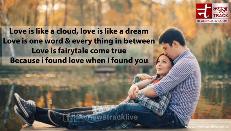 Love is like a cloud, love is like a dream