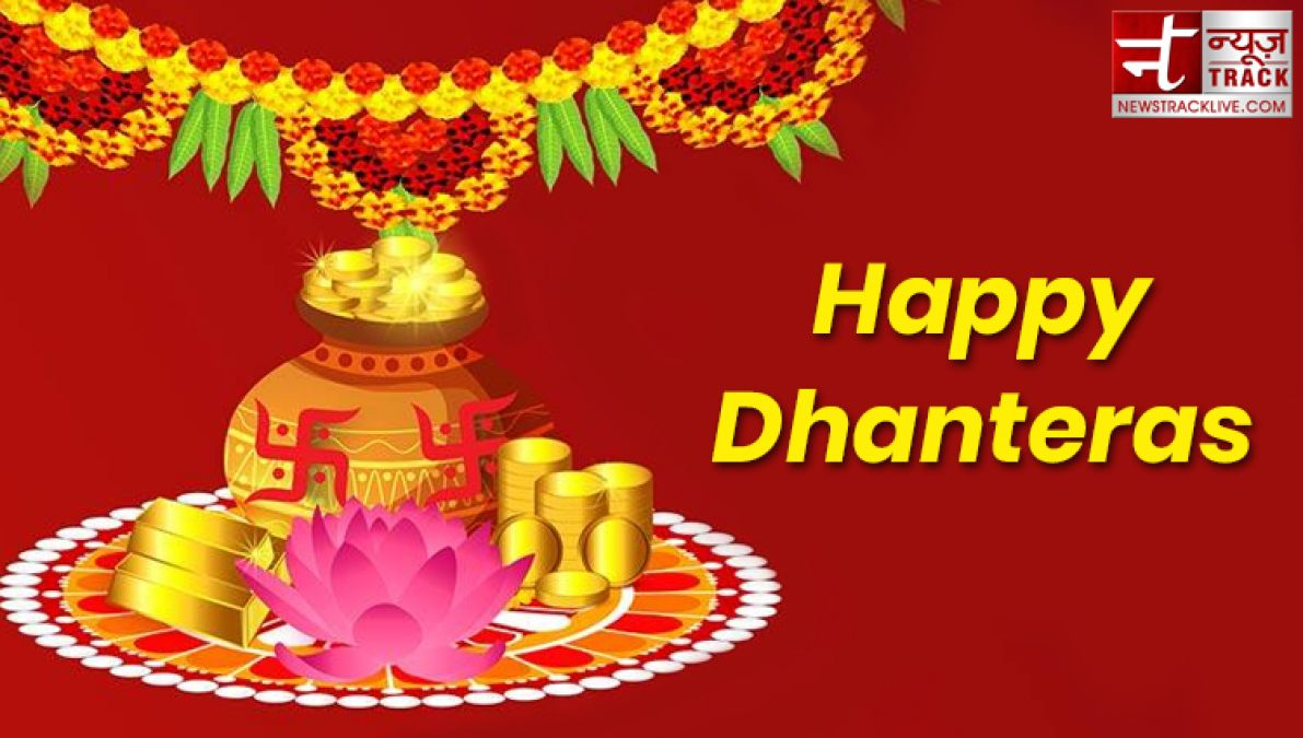 Happy Dhanteras 2019 messages and best line for your whatsapp