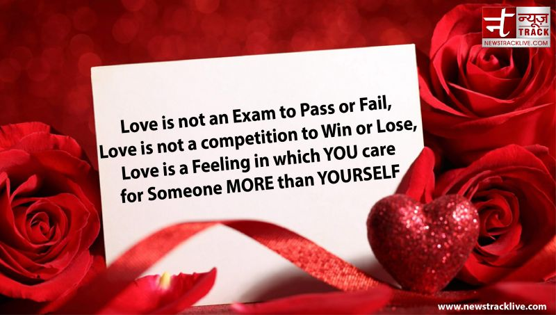 Love is not an Exam to Pass or Fail