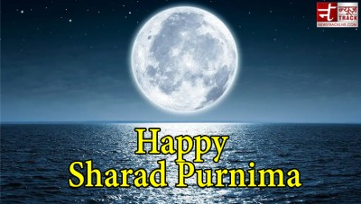 Happy Sharad Purnima share these beautiful quotes to your loved owns