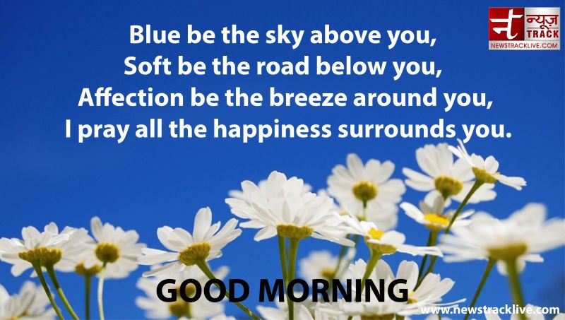 GOOD MORNING :- Blue be the sky above you